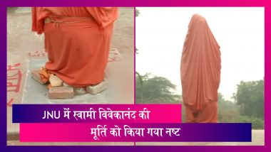Delhi: JNU में उपद्रवियों ने तोड़ी स्वामी विवेकानंद की मूर्ति, लिखे अपमानजनक शब्द