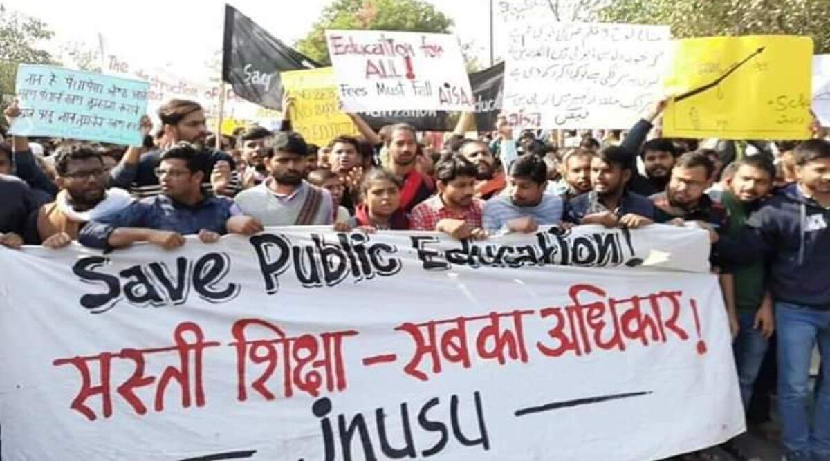 JNU फीस बढ़ोतरी: सरकार के खिलाफ प्रदर्शन कर रहे जेएनयू छात्रों पर पुलिस ने किया लाठी चार्ज