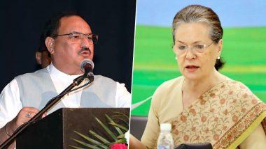 BJP ने सोनिया गांधी से किया सवाल, पूछा- प्रणब मुखर्जी और वीके सिंह की जासूसी किसने कराई?