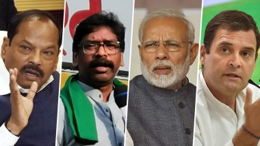 झारखंड विधानसभा चुनाव 2019: ताल ठोक रहा महागठबंधन, NDA में बिखराव