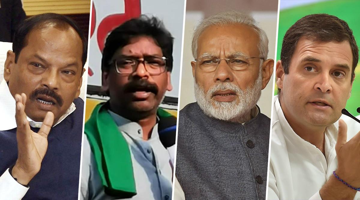 झारखंड विधानसभा चुनाव 2019: अगर कांग्रेस और JMM ने ऐसा किया तो मिल सकती है अच्छी कामयाबी, बीजेपी को हो सकता है नुकसान