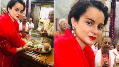 अयोध्या राम मंदिर मुद्दे पर फिल्म बनाएंगी कंगना रनौत, फिल्म का टाइटल होगा 'अपराजिता अयोध्या'