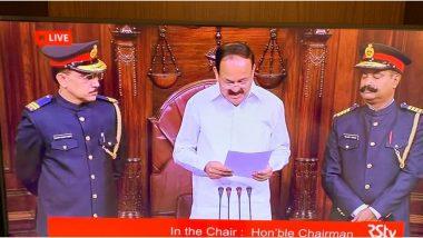 राज्यसभा के मार्शल दिखे नये कलेवर में, 250वें सत्र से ड्रेस में हुआ बदलाव