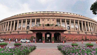 दिल्ली: लोकसभा में आज इन महत्वपूर्ण विधेयकों को पारित कराने के लिए की जाएगी चर्चा