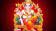 Sankashti Chaturthi August 2020: संकष्टि चतुर्थी का व्रत-उपासना कर श्रीगणेश को करें प्रसन्न! जानें पूजा-विधि और इस व्रत से जुड़ी पारंपरिक कथा