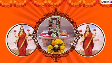 Margashirsha Guruvar Vrat 2019 Date: कब से शुरू हो रहा है मार्गशीर्ष गुरुवार का व्रत, जानिए महालक्ष्मी की पूजा विधि, व्रत की तिथियां और इसका महत्व