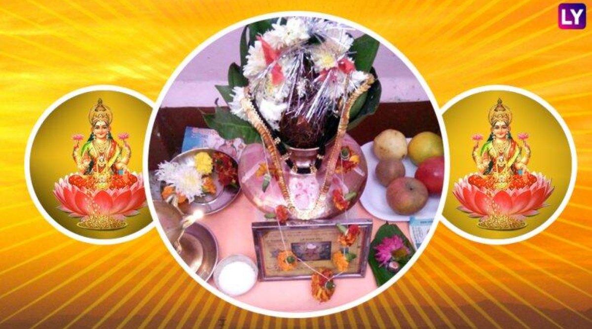 Margashirsha Guruvar Vrat 2019: मार्गशीर्ष गुरुवार का व्रत रखने से नहीं होती है धन-धान्य की कमी, जानें माता लक्ष्मी के पूजन की विधि, मंत्र, आरती और इसका महत्व