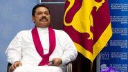 श्रीलंका: राष्ट्रपति चुनाव में हार के बाद के बाद प्रधानमंत्री विक्रमसिंघे ने दिया इस्तीफा, महिंदा राजपक्षे बनेंगे अगले पीएम