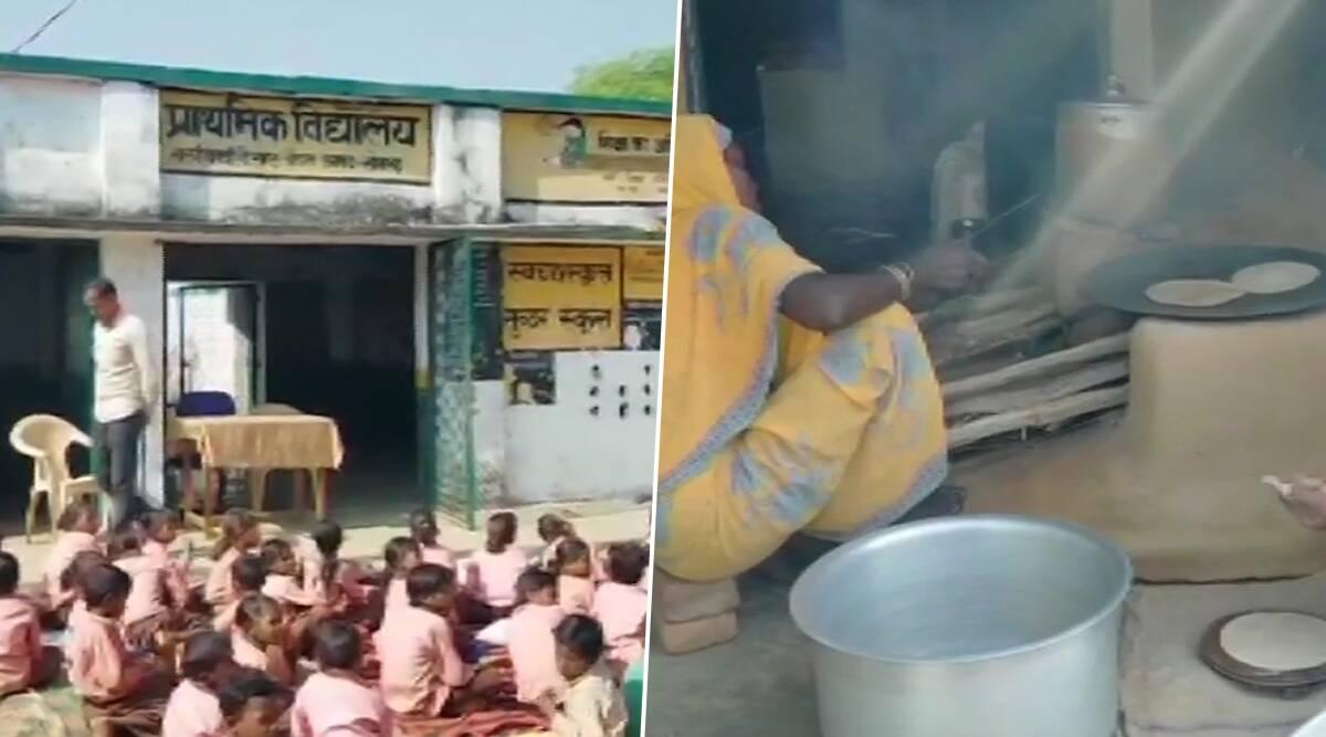 उत्तर प्रदेश: मिड डे मील में फिर 'घोटाला', 1 लीटर दूध में 1 बाल्टी पानी मिलाकर 85 बच्चों को पिला दिया
