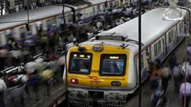 मुंबई: 6 महीने की प्रेगनेंट महिला को उसके पति ने चलती लोकल ट्रेन से धकेला, पत्नी का कराना चाहता था गर्भपात