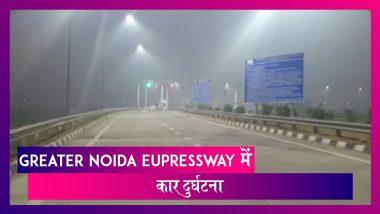 Greater Noida Expressway में हुई कार दुर्घटना, 5 की मौत, कई घायल