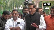 महाराष्ट्र सत्ता संघर्ष:पृथ्वीराज चव्हाण बोले-कांग्रेस और NCP में सहमति, शिवसेना से कल करेंगे बातचीत