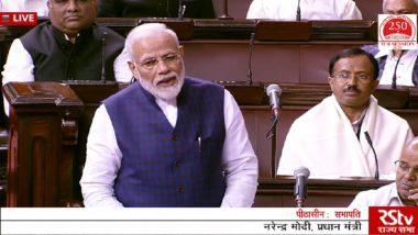 संसद के 250वें सत्र के मौके पर राज्यसभा में पीएम नरेंद्र मोदी ने की NCP और BJD की तारीफ, जानिए भाषण की प्रमुख बातें