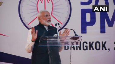 मन की बात 2019: प्रधानमंत्री नरेंद्र मोदी ने 'मन की बात' में 'फिट इंडिया' और 'प्लास्टिक मुक्त भारत' का किया जिक्र