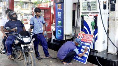 पेट्रोल के दाम लगातार दूसरे दिन घटे, डीजल स्थिर- जानें अपने प्रमुख शहरों के दाम