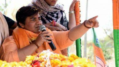 भोपाल: कांग्रेस ने रक्षा समिति में बीजेपी सांसद साध्वी प्रज्ञा सिंह ठाकुर की नियुक्ति पर जताई आपत्ति