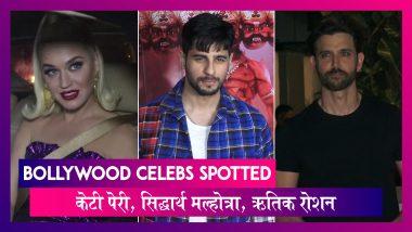 Karan Johar ने Katy Perry के लिए रखी पार्टी, Marjaavaan की हुई स्पेशल स्क्रीनिंग |  Celebs Spotted