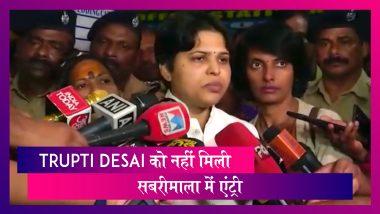 Sabarimala Temple Row: Trupti Desai को मंदिर में जाने से रोका गया, कहा- प्रयास जारी रहेगा