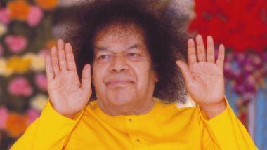 Sathya Sai Baba Birth Anniversary: सत्य साईं बाबा की जयंती पर जानें उनसे जुडी बड़ी और रोचक बातें