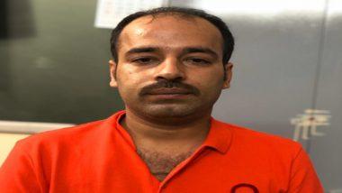 केपीएल फाइनल मे फिक्सिंग: सेंट्रल क्राइम ब्रांच ने इंटरनेशनल सट्टेबाज सय्यम को किया गिरफ्तार, लुकआउट नोटिस हुआ था जारी