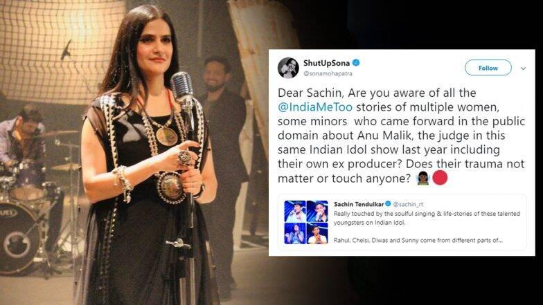 सचिन तेंदुलकर ने इंडियन आइडल को लेकर किया एक ट्वीट, तो सोना मोहपात्रा ने मीटू का किया जिक्र