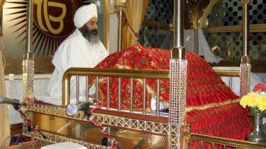Guru Nanak Jayanti 2020: सिख समुदाय के पवित्र पुस्तक गुरु ग्रंथ साहिब में बताए गए ये 5 उपदेश बदल सकते हैं आपका जीवन