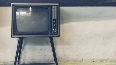 World Television Day 2019: सूचना और मनोरंजन का महत्वपूर्ण जरिया है टीवी, जानिए वर्ल्ड टेलीविजन डे मनाए जाने का कारण, इतिहास और महत्व