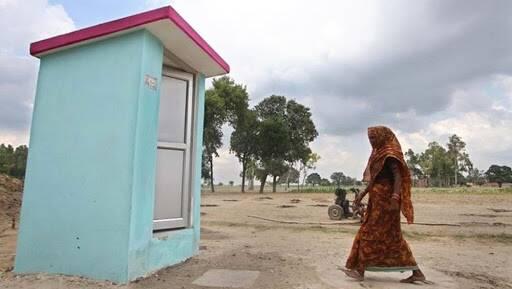 World Toilet Day 2019: शौचालय के उपयोग को बढ़ावा देने और खुले में शौच से होने वाली समस्याओं के प्रति जागरूकता लाने का दिन है वर्ल्ड टॉयलेट डे, जानें इसका महत्व