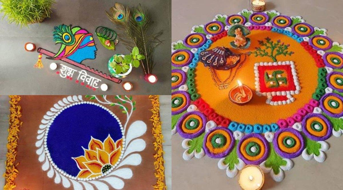 Tulsi Vivah 2019 Rangoli Designs: तुलसी विवाह के पावन अवसर पर रंगोली बनाकर बढ़ाएं इस पर्व की शुभता, देखें रंगोली के मनमोहक डिजाइन्स