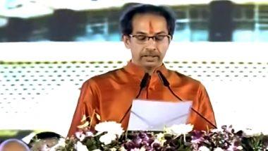शिवाजी पार्क में उद्धव ठाकरे ने ली मुख्यमंत्री पद की शपथ, शिवसेना, NCP और कांग्रेस के 2-2 नेता बने मंत्री