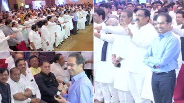 महाराष्ट्र सत्ता संघर्ष: 162 विधायकों ने ली एकजुटता की शपथ, उद्धव ठाकरे बोले- अब बताएंगे, शिवसेना क्या चीज है?