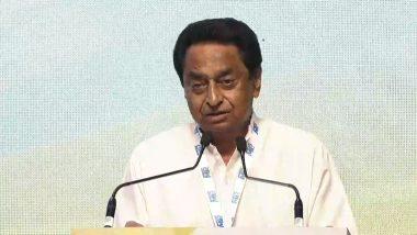 कमलनाथ ने बेंगलुरू से 22 विधायकों को मुक्त कराने के लिए अमित शाह को लिखा पत्र