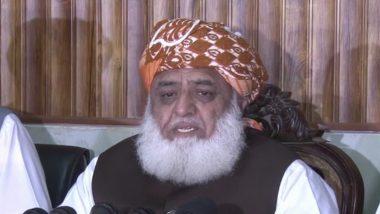 मौलाना फजलुर रहमान ने फिर बढाया इमरान का टेंशन, कहा- शासकों की जड़ें कट चुकी हैं, पीएम को इस्तीफा देना होगा