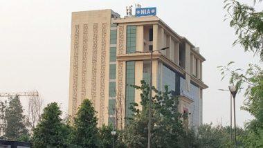 पंजाब में राष्ट्रीय स्वयंसेवक संघ नेता की हत्या मामले में NIA की विशेष अदालत में 11 लोगों के खिलाफ आरोपपत्र दाखिल