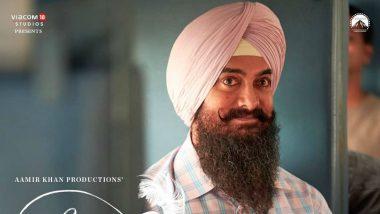 Laal Singh Chaddha: फिल्म 'लाल सिंह चड्ढा' की शूटिंग के दौरान आमिर खान की पसली में लगी चोट, दवा लेकर एक्टर ने पूरी की फिल्म की शूटिंग