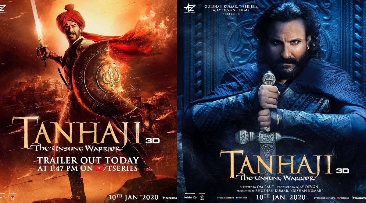 अजय देवगन की फिल्म तानाजी द अनसंग वॉरियर हरियाणा में भी हुई टैक्स फ्री