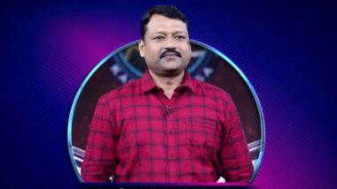 केबीसी 11 में 7 करोड़ रुपए के लिए पूछा गया क्रिकेट से जुड़ा ये सवाल, अजीत कुमार के छूट गए पसीने