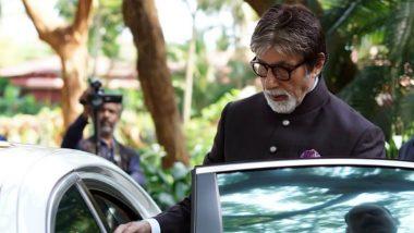 IFFI 2019: अमिताभ बच्चन का ड्राइवर हुआ लापता, गोवा कांग्रेस ने प्रशासन पर लगाया लापरवाही का आरोप