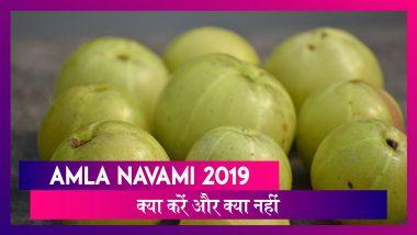Amla Navami 2019: जानें इस दिन लक्ष्मी जी की कृपा के लिए क्या करें और क्या न करें