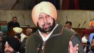 पंजाब में पिछले दो वर्षों में 100 से अधिक आतंकवादी गिरफ्तार किए गए : सीएम अमरिंदर सिंह