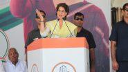 कांग्रेस महासचिव प्रियंका गांधी वाड्रा ने अमेठी के DM पर निशाना, वीडियो शेयर का कहा- शर्मनाक व्यवहार आए दिन होता है