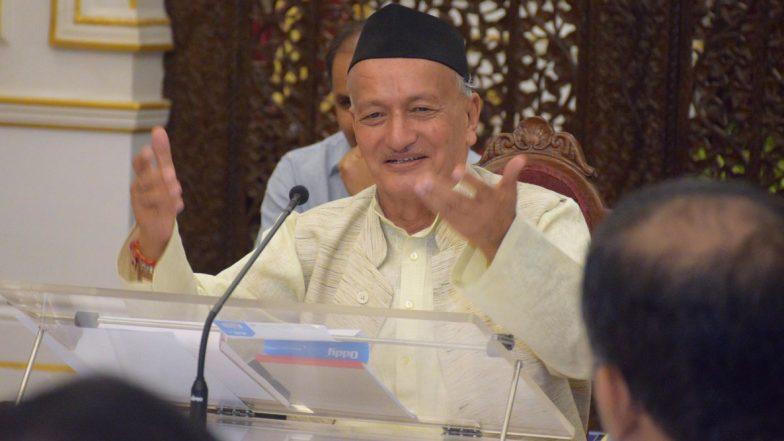 महाराष्ट्र में फिर लगा राष्ट्रपति शासन, जानिए इससे पहले और कब-कब हुआ था लागू