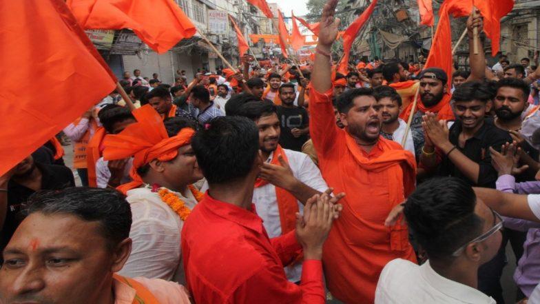 राम जन्मभूमि आंदोलन की अगुवाई करने वाले विश्व हिंदू परिषद ने जारी किया बयान, कहा- राम मंदिर के निर्माण के लिए कोई फंड इकट्ठा नहीं कर रहे हैं
