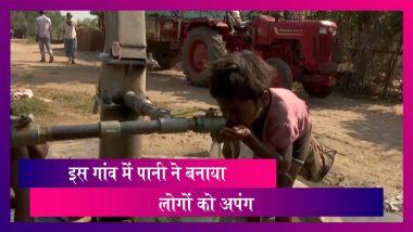 Jharkhand के चुकरू गांव में पानी ने बनाया आधे से ज्यादा लोगों को अपंग