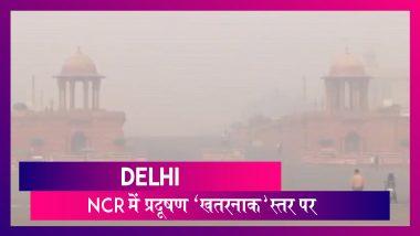 Delhi Air Quality: Delhi-NCR में फैली Smog की मोटी चादर, प्रदूषण 'खतरनाक' स्तर पर