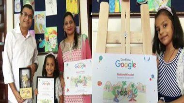 हरियाणा की 7 वर्षीय बेटी ने किया कमाल, दिव्यांशी सिंघल बनीं Google 2019 के Doodle की भारतीय विनर