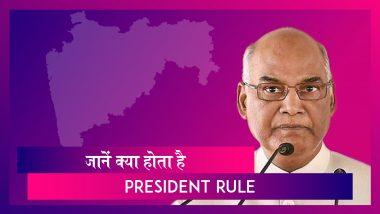 President Rule In Maharashtra: जानें क्या होता है राष्ट्रपति शासन ? इससे क्या होते हैं बदलाव ?