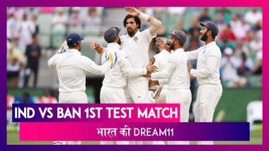 IND vs BAN 1st Test Match 2019: इन खिलाड़ियों के साथ उतर सकती है टीम इंडिया
