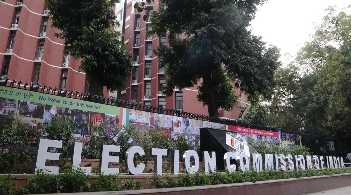 झारखंड विधानसभा चुनाव 2019: निर्वाचन आयोग ने राज्य में होने वाले चुनाव के लिए की विशेष व्यय पर्यवेक्षक की नियुक्ति