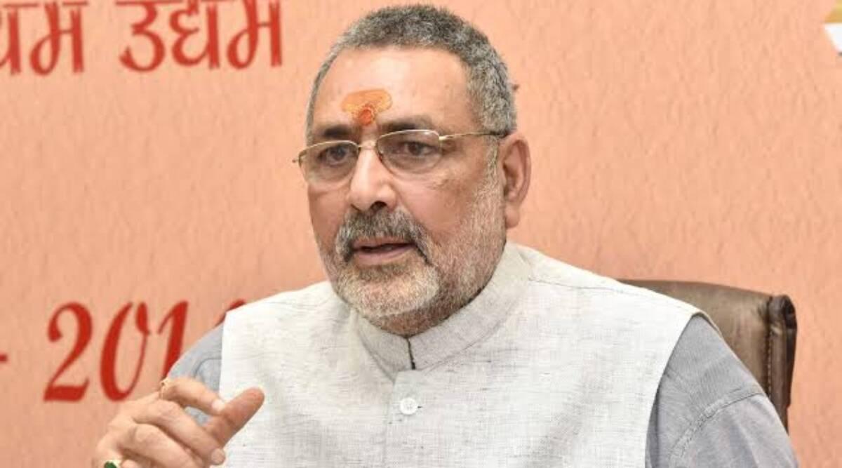 CAA-NRC Debate: गिरिराज का वार- भगवान राम का प्रमाण मांगने वालों को अब अपना प्रमाण देने में परेशानी